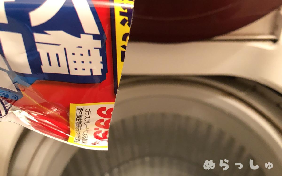 洗たく槽カビキラーを洗濯機に入れる様子
