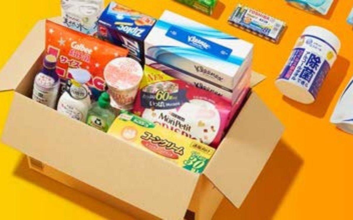 Amazonパントリーの商品が詰められたダンボール
