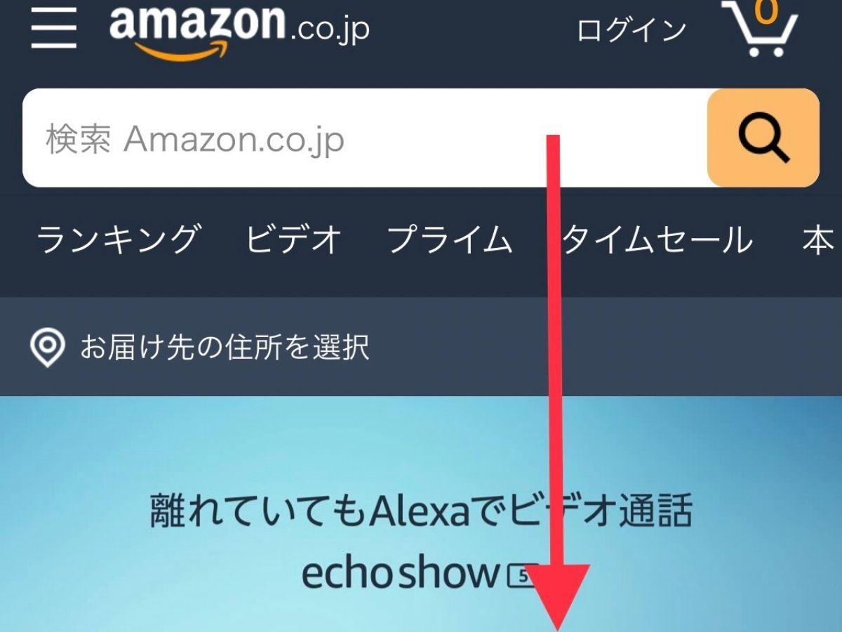 Amazonモバイルサイトのトップページ