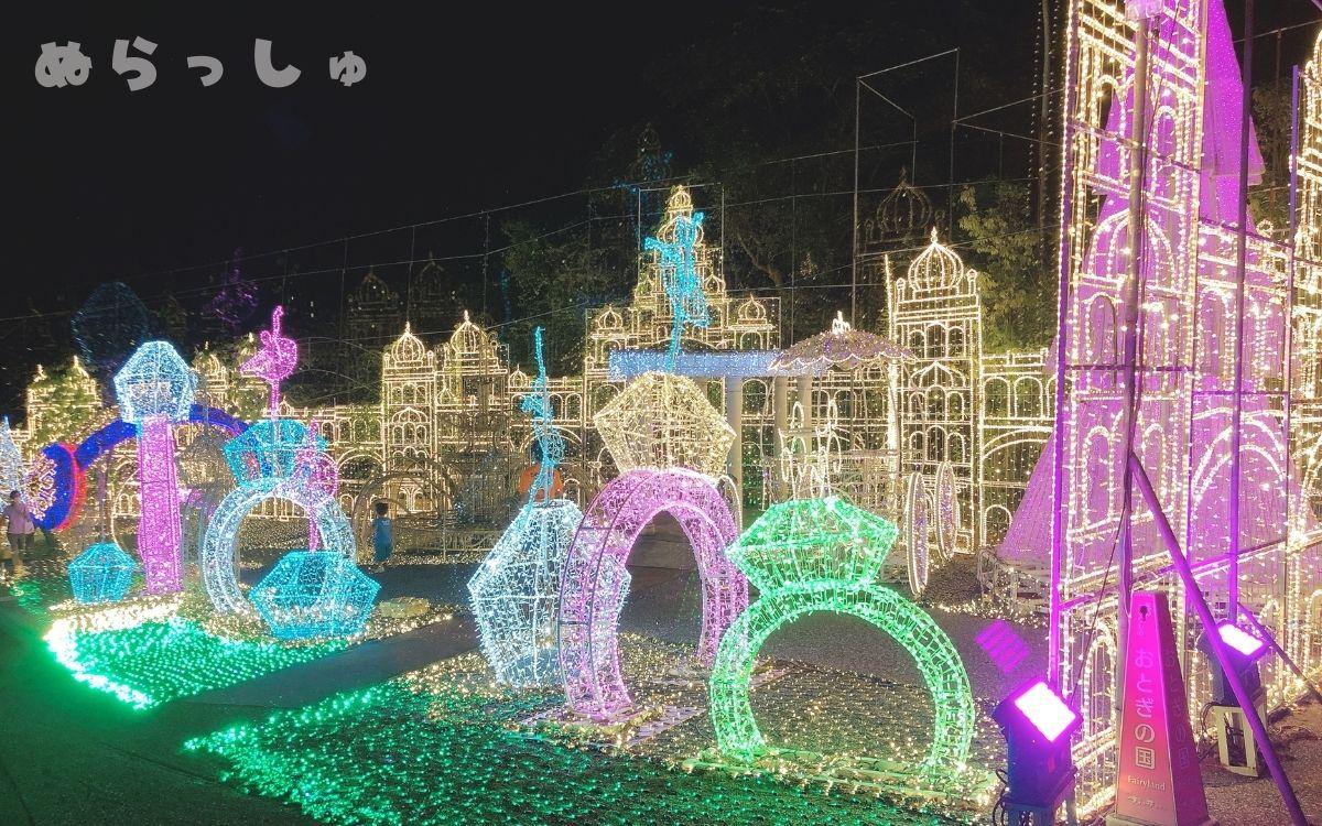 杉乃井ホテルのイルミネーションの写真