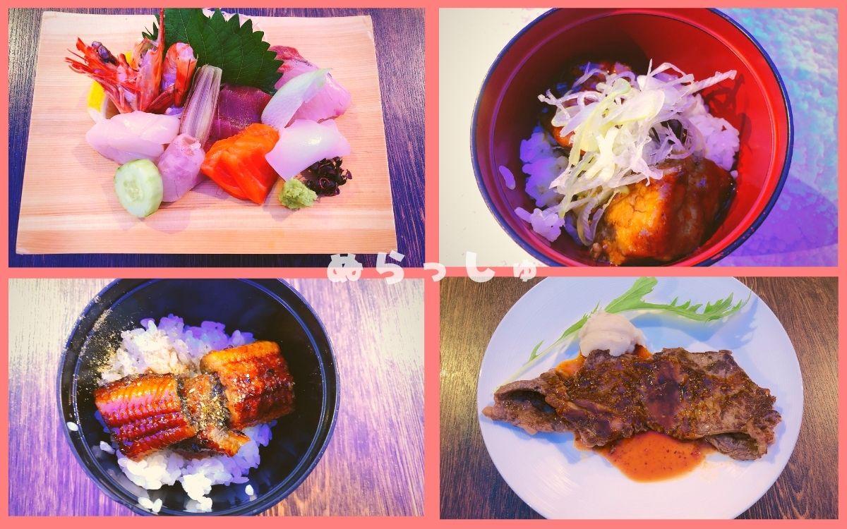 杉乃井ホテル・シーダパレスの夕食バイキングのメニュー