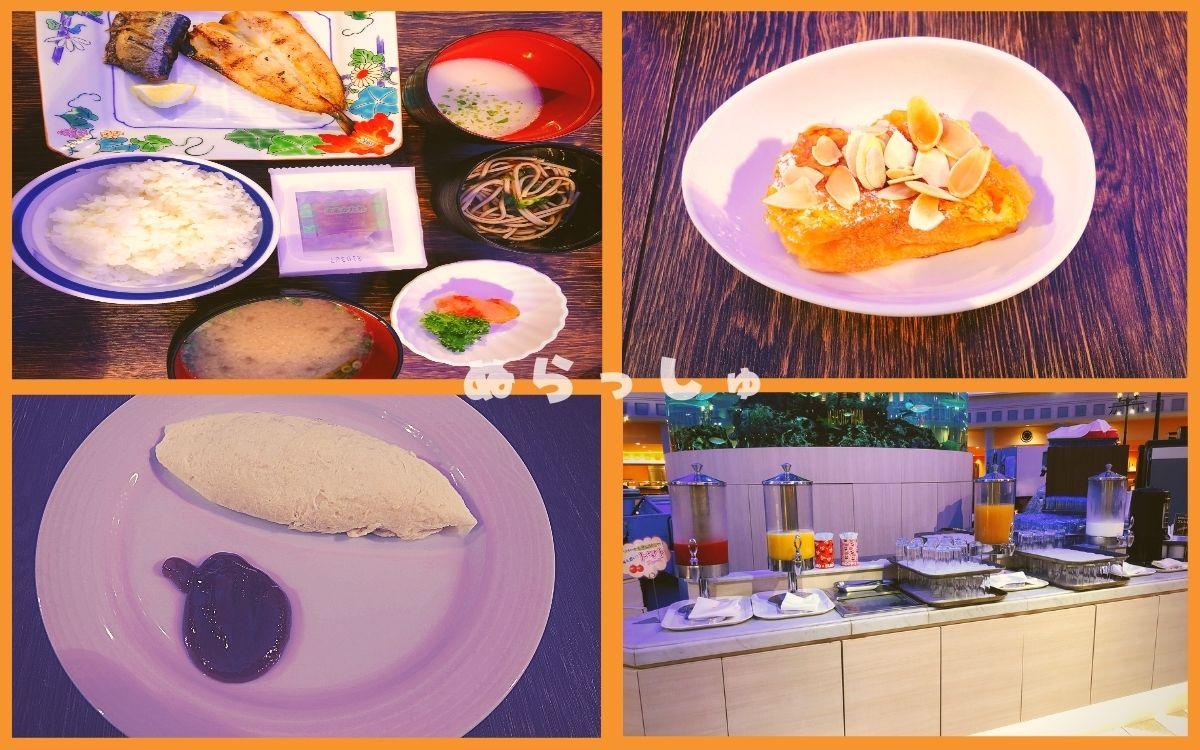 杉乃井ホテル・シーダパレスの朝食バイキングのメニュー