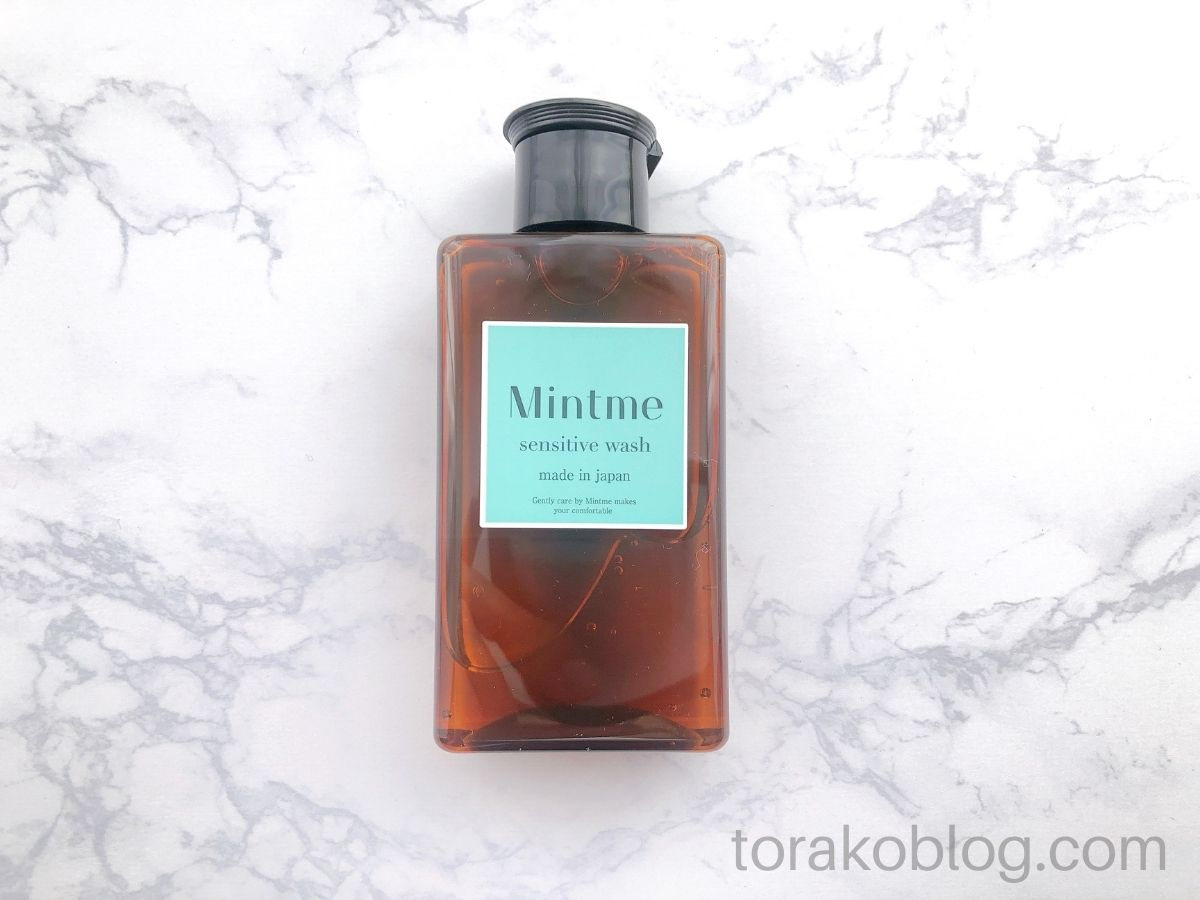 Mintme・センシティブウォッシュ