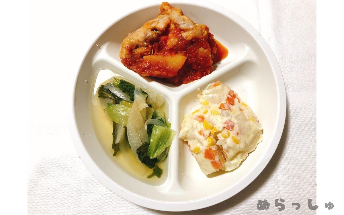 解凍後の桜島鶏のトマトカレーチャップセット