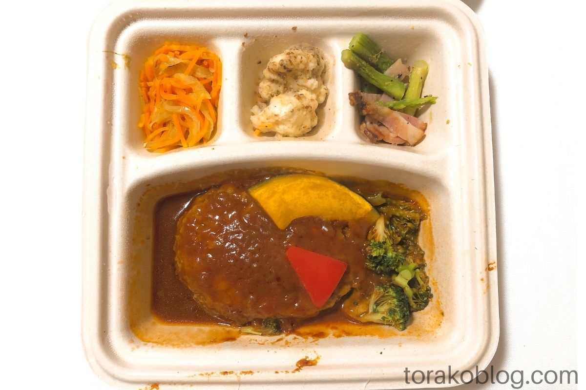 ナッシュ・ハンバーグと温野菜のデミの写真