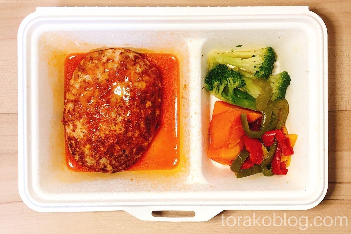 ゴーフード・トマトソースチキンハンバーグ