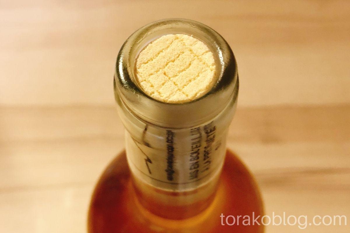 ポケットソムリエから届いたワイン