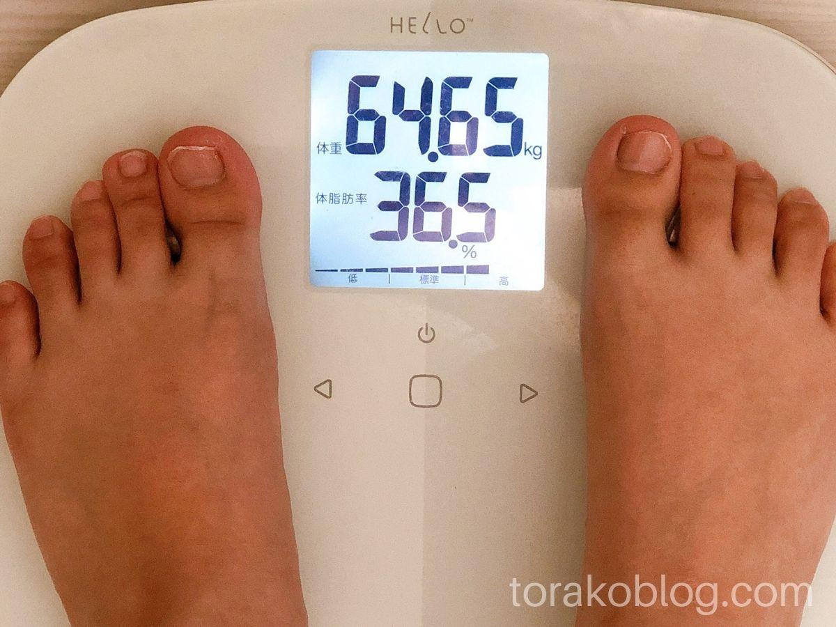 体重64.65kg