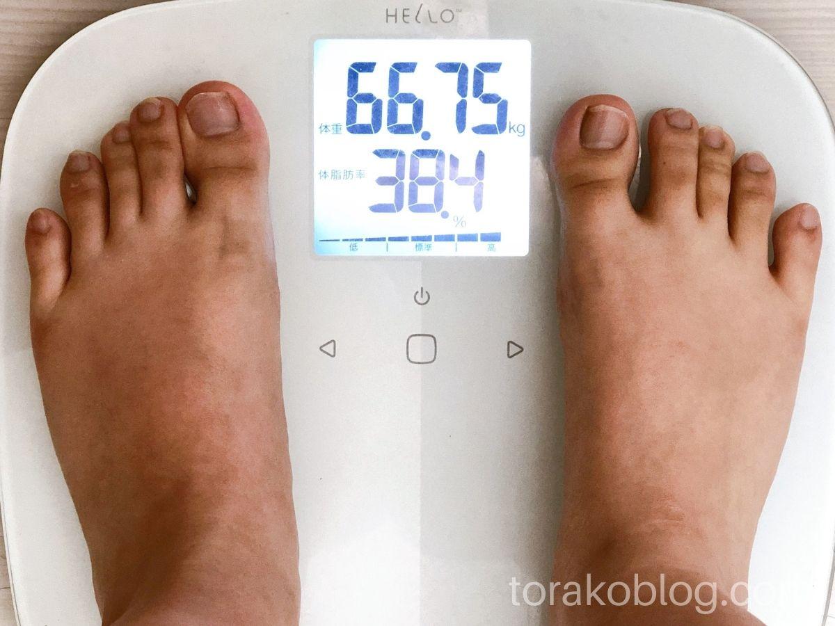優光泉で3日間ファスティング・回復期1日目の体重