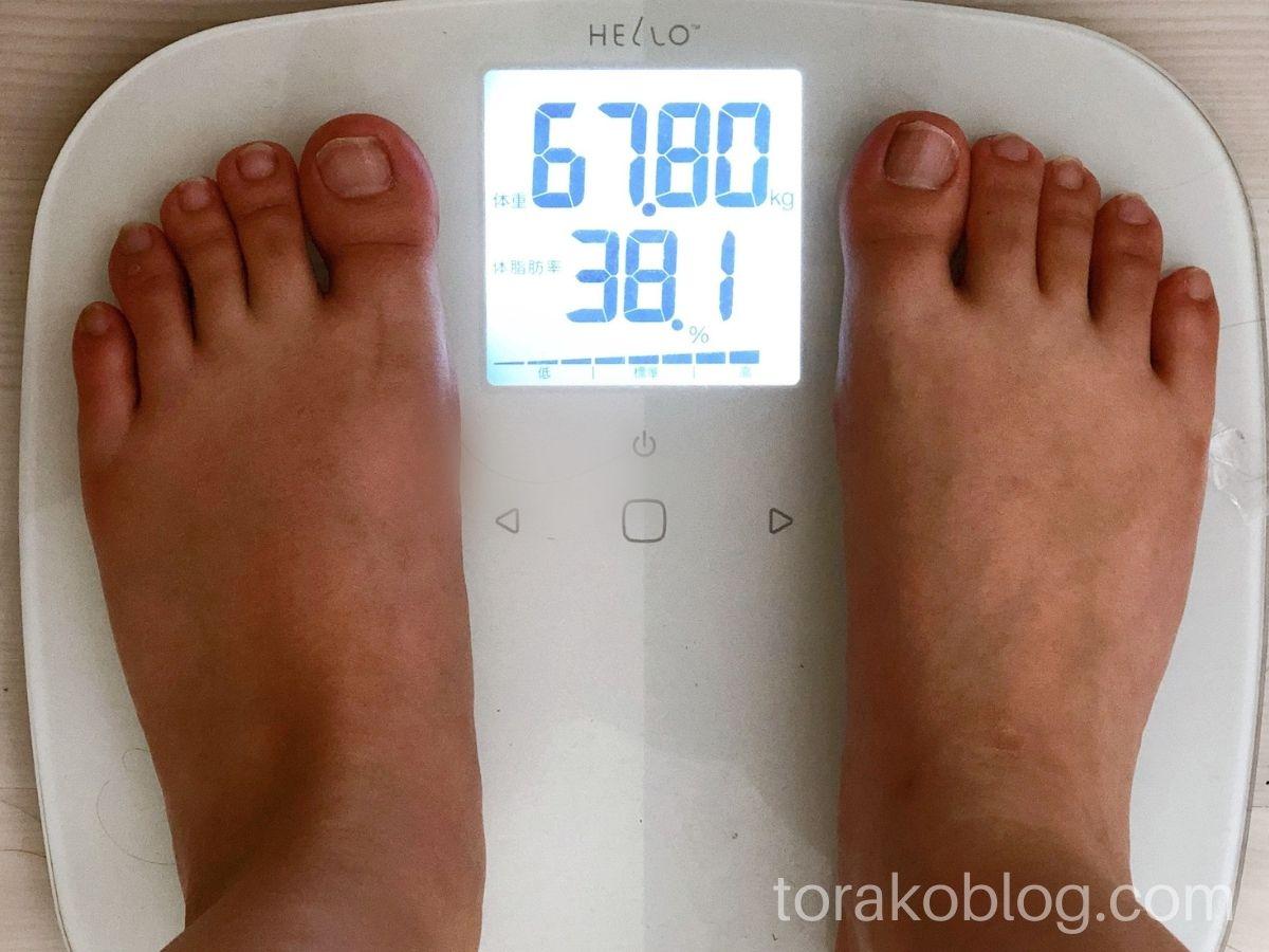 優光泉で3日間ファスティング・2日目の体重