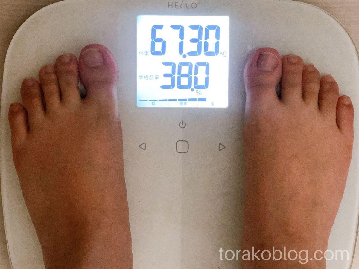 優光泉で3日間ファスティング・3日目の体重